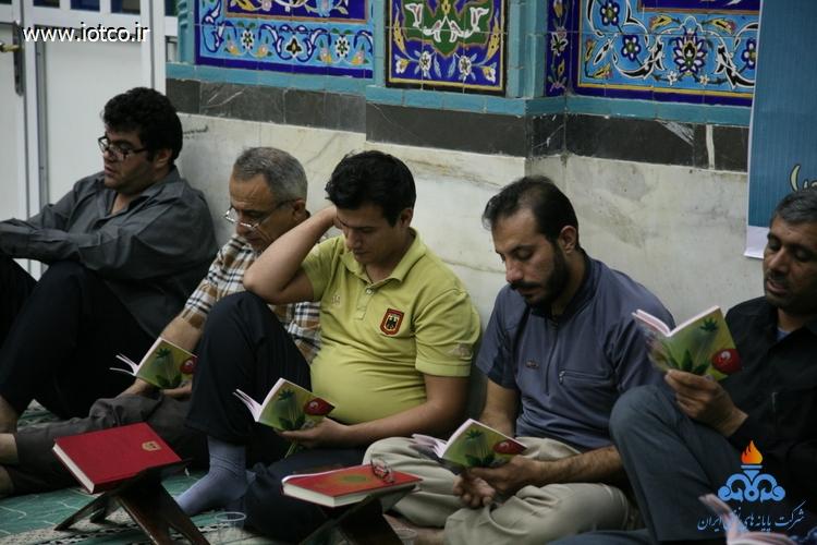 مراسم شب نوزدهم رمضان 1