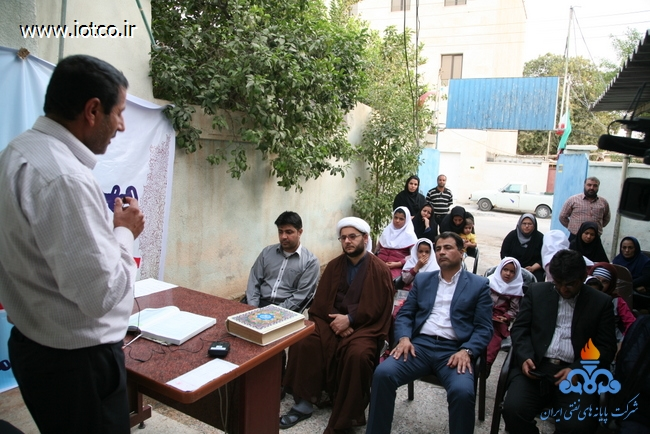جشن عاطفه ها کمیته امداد امام خمینی (ره) 12