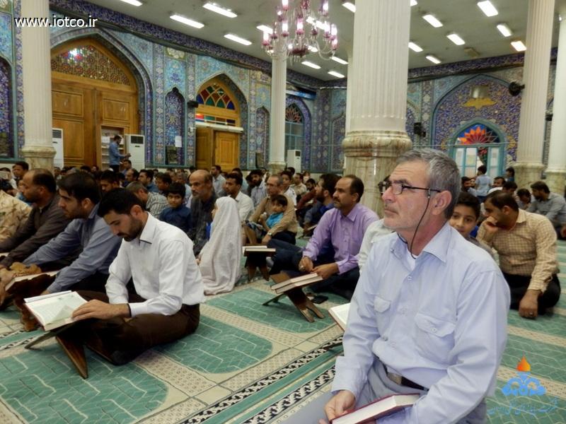 محفل انسی با قرآن  2