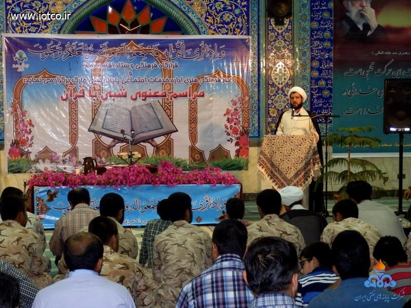 محفل انسی با قرآن  12