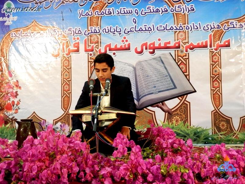 محفل انسی با قرآن  16