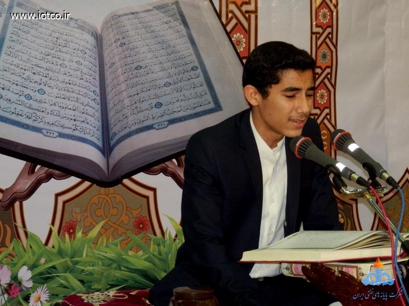 محفل انسی با قرآن  17