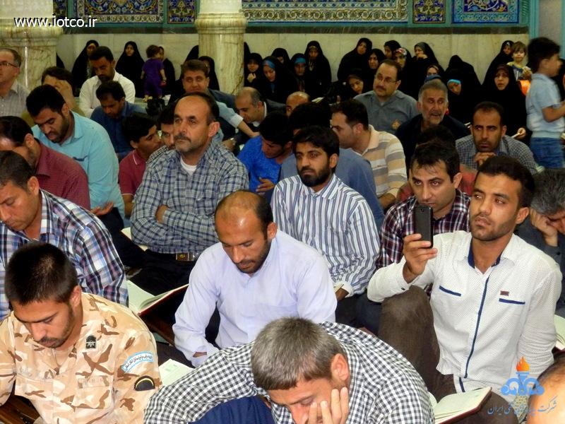 محفل انسی با قرآن  20
