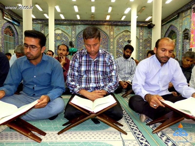 محفل انسی با قرآن  29