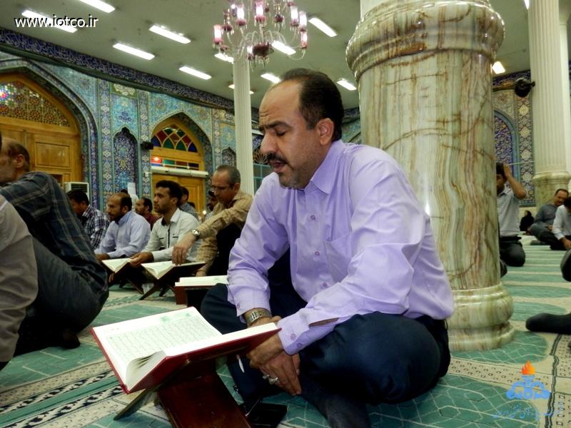 محفل انسی با قرآن  30