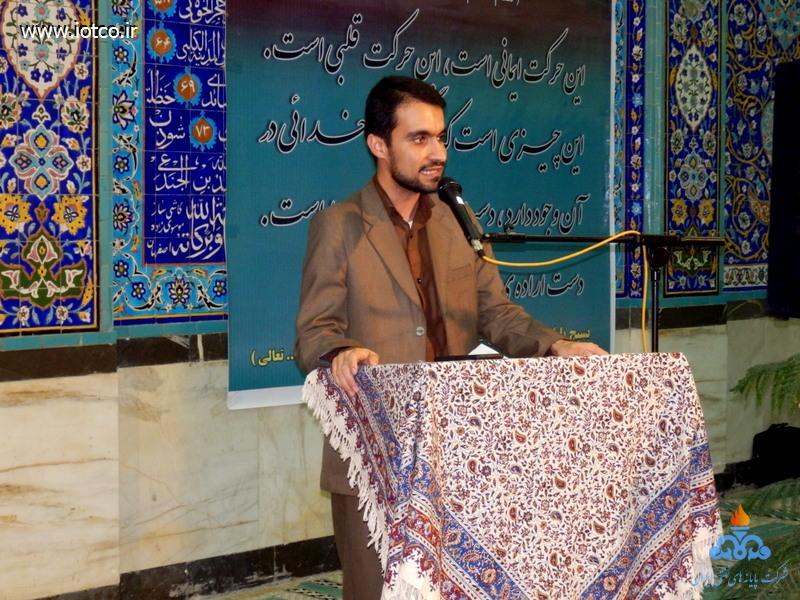 محفل انسی با قرآن