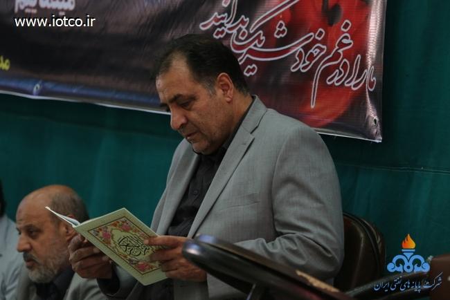 مرحوم محمد دشتی زاده 12