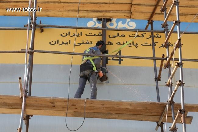 تعمیرات مخازن 23