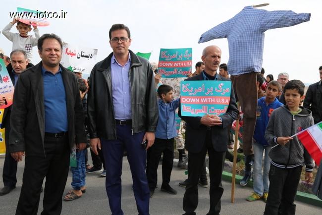 راهپیمایی 22 بهمن  14