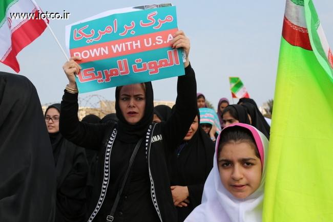 راهپیمایی 22 بهمن  40