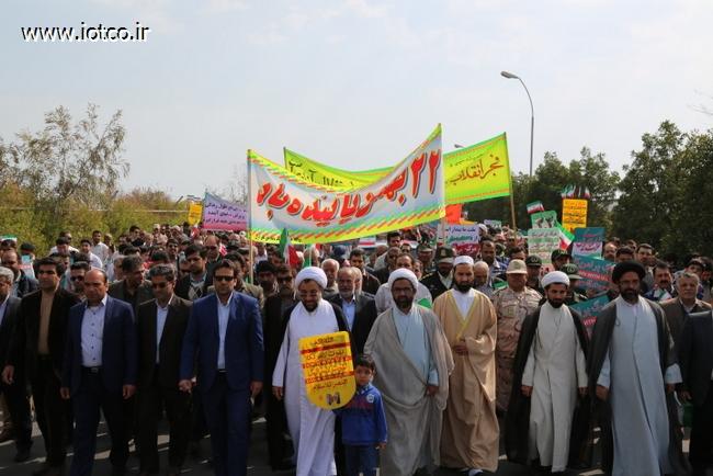 راهپیمایی 22 بهمن  46