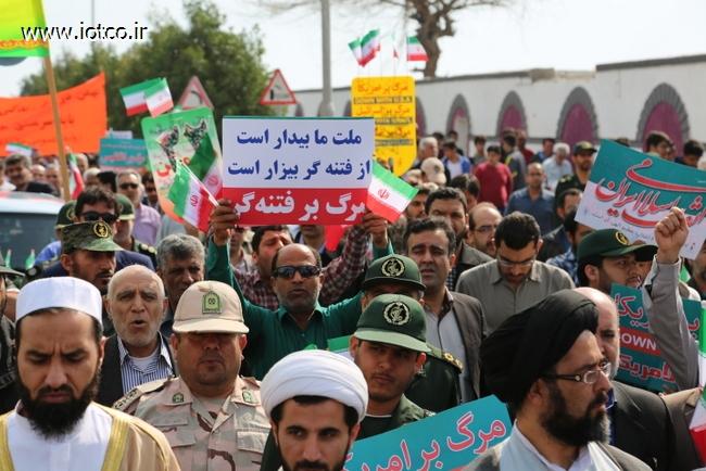 راهپیمایی 22 بهمن  48
