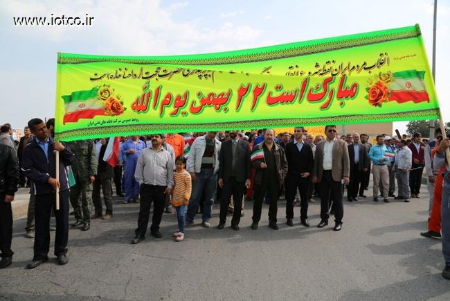 راهپیمایی 22 بهمن  60