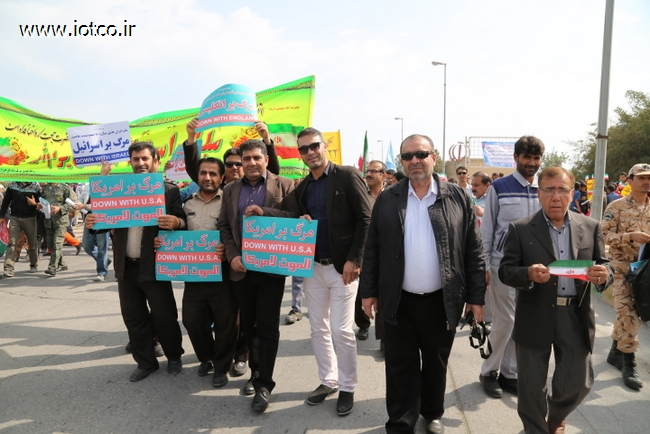 راهپیمایی 22 بهمن  62