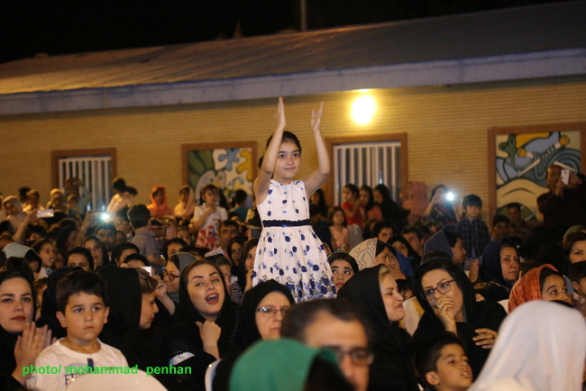 عید مبعث 15
