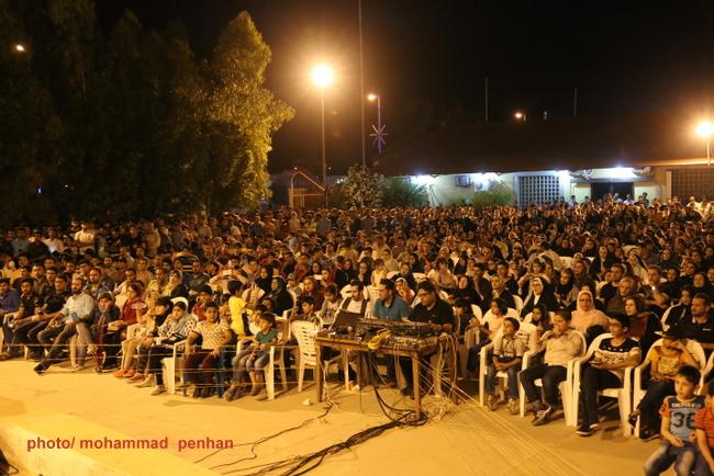 عید مبعث 17