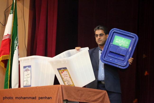 انتخابات 96 34