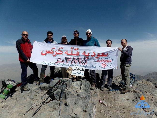 قله کرکس 1