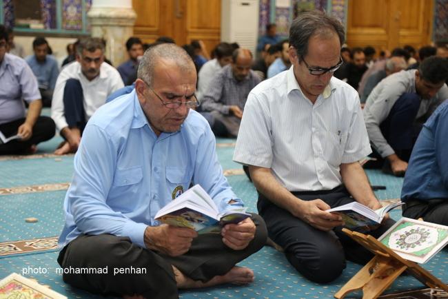 رمضان 96 3