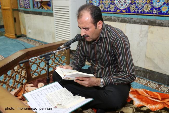 رمضان 96 4