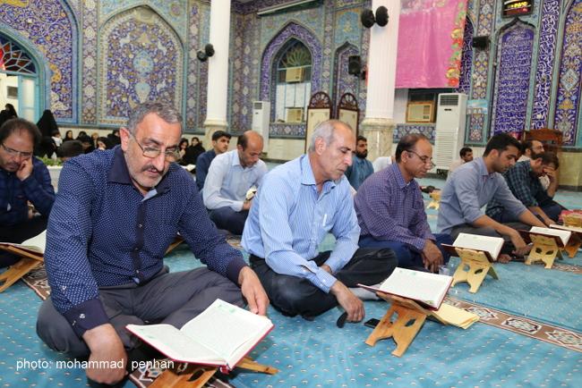 محفل قرآنی 11