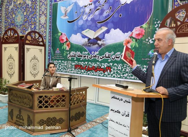 محفل قرآنی 23