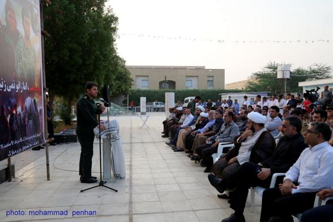 شهید حججی 14