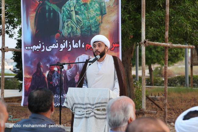 شهید حججی 17