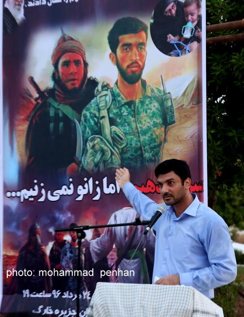 شهید حججی 20