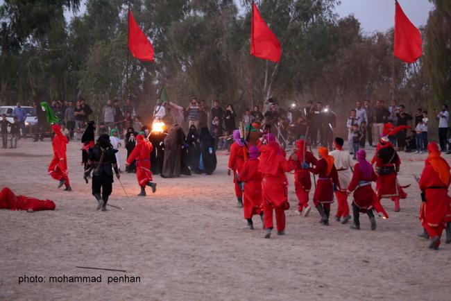 Taziye Muharram 21