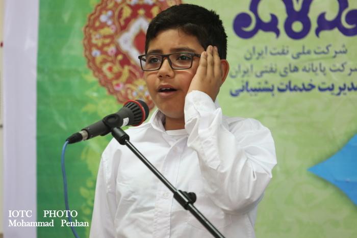جشنواره قرآنی  5