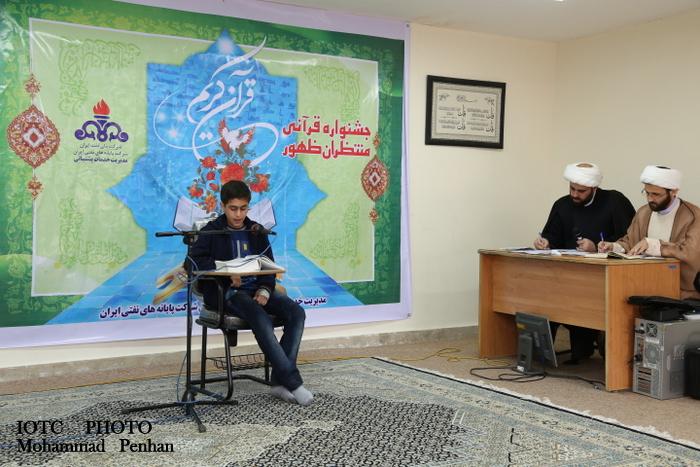 جشنواره قرآنی  8