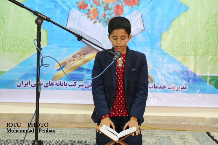 جشنواره قرآنی  11