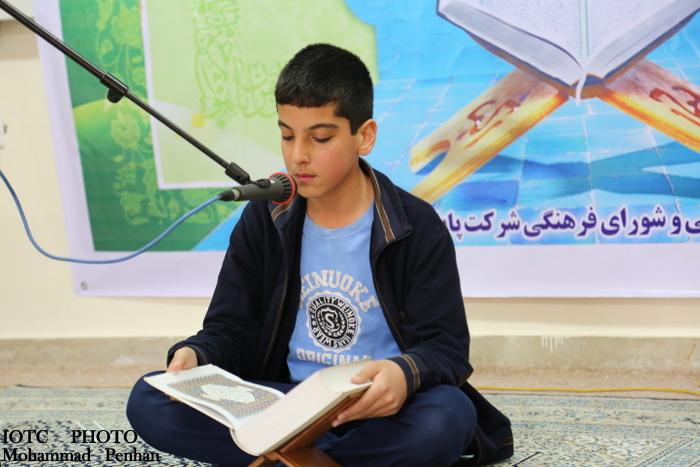 جشنواره قرآنی  12