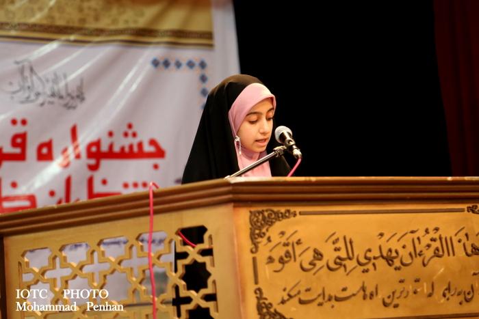 جشنواره قرآنی  14