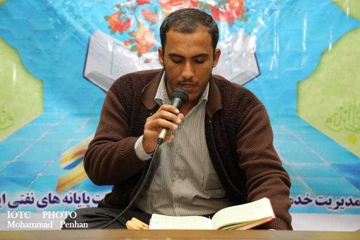 جشنواره قرآنی  24