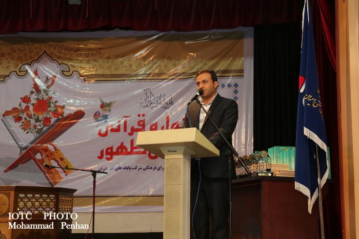 جشنواره قرآنی  42