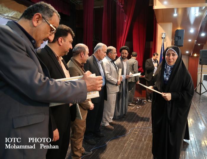 جشنواره قرآنی  76
