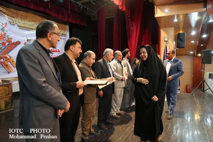 جشنواره قرآنی  87