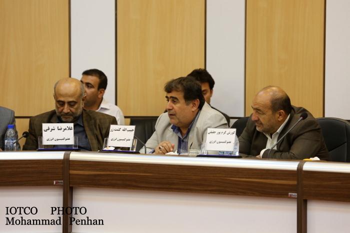 کمیسیون انرژی 53