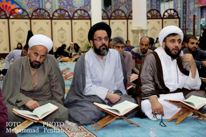 شبی با قرآن  31