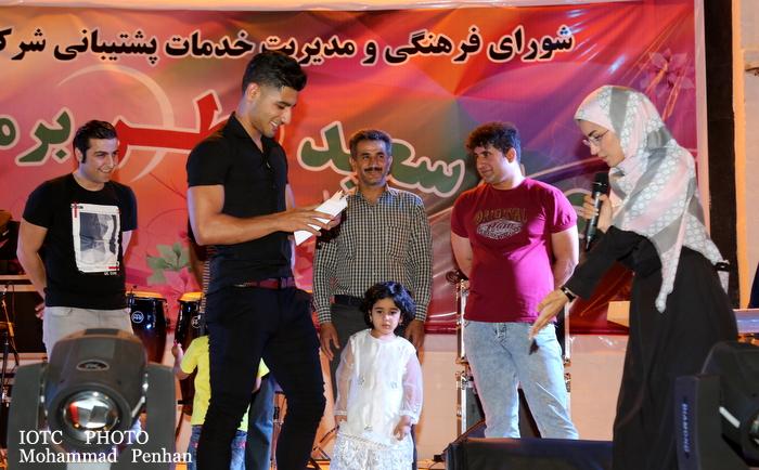 جشن عید فطر 9