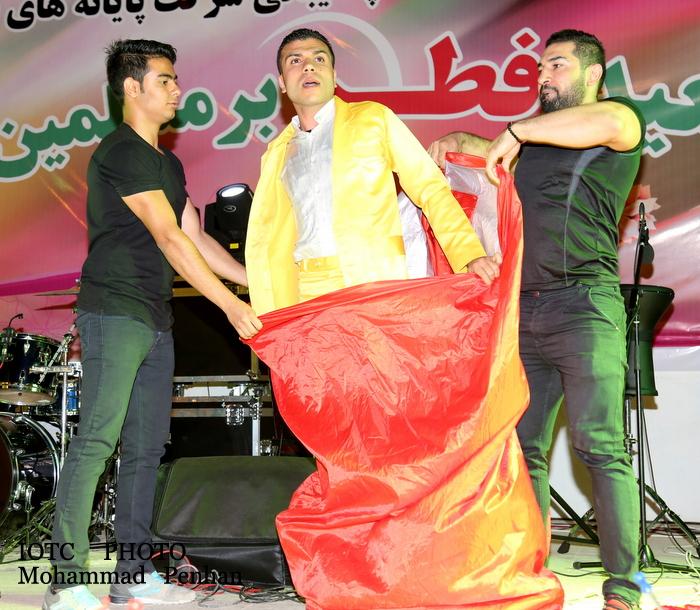 جشن عید فطر 16