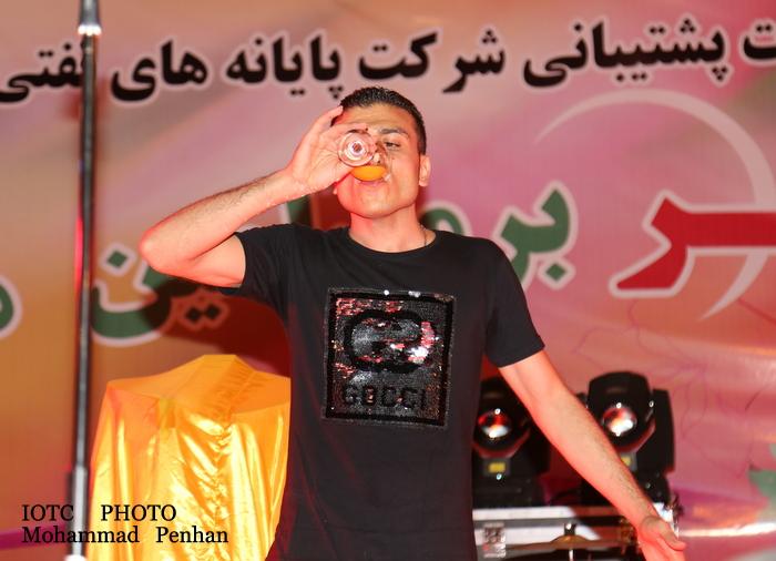 جشن عید فطر 17
