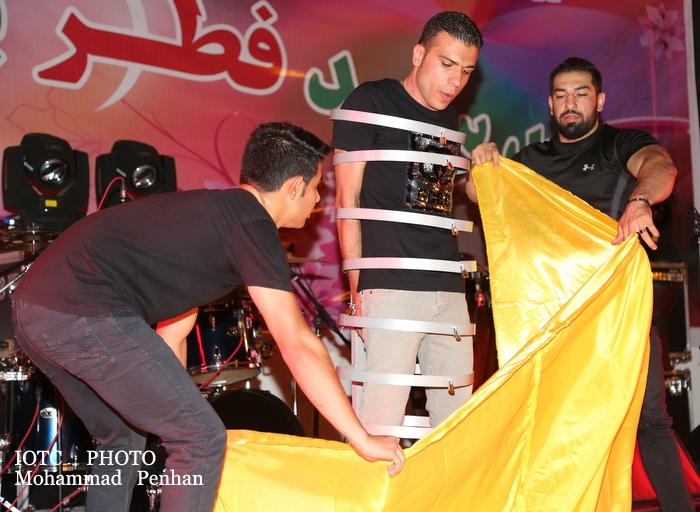 جشن عید فطر 24