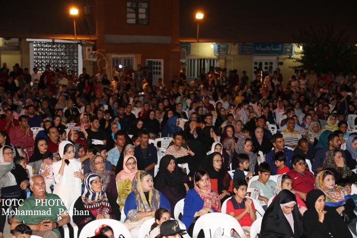 جشن عید فطر 39