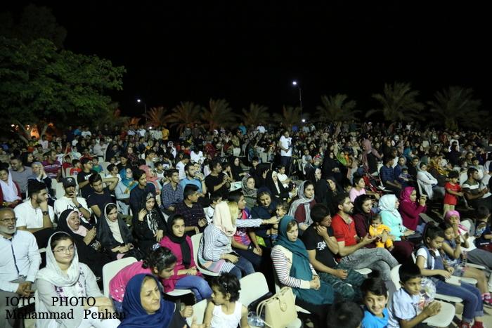 جشن عید فطر 53