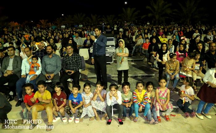 جشن عید فطر 56